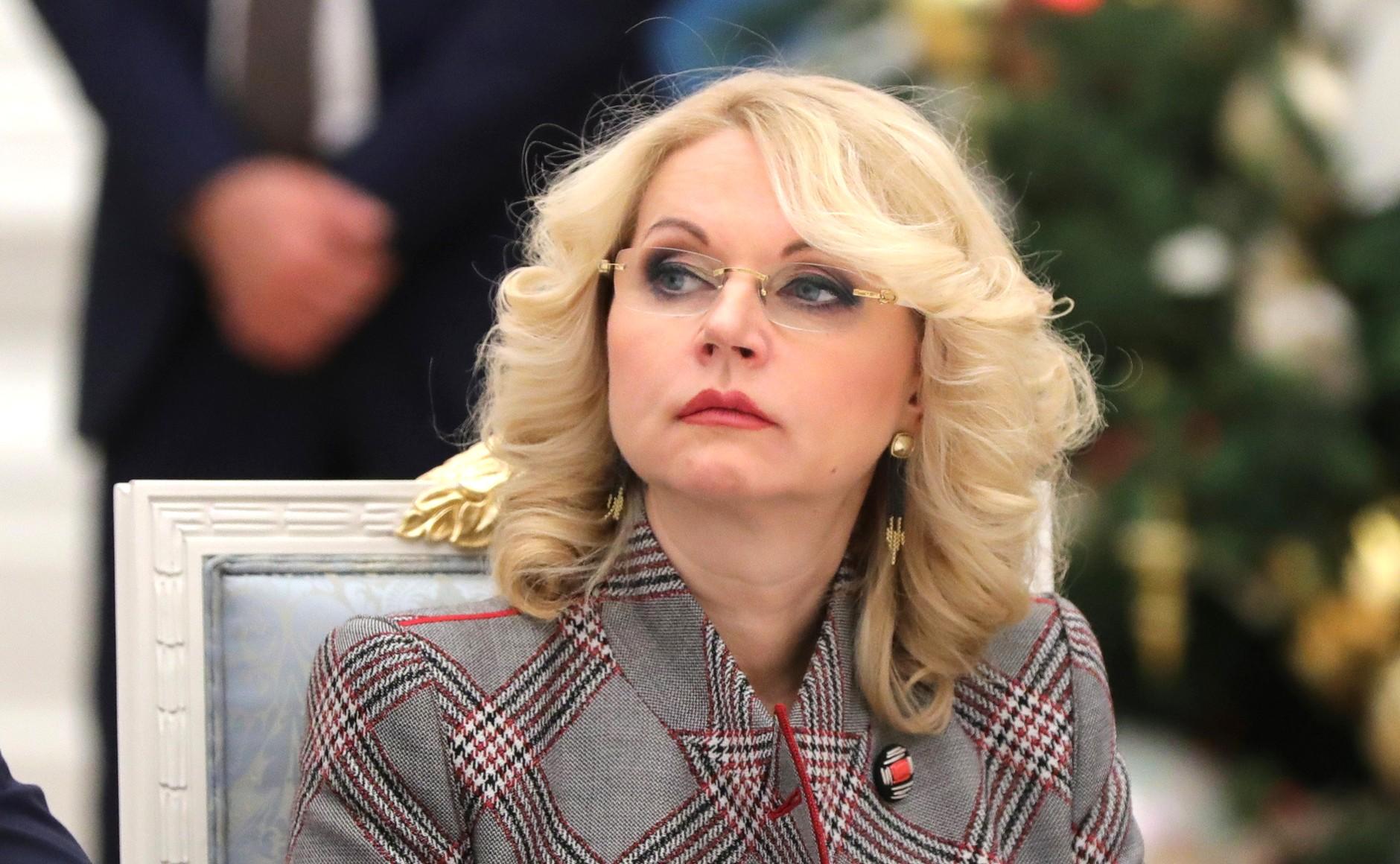 Председатель Счётной палаты Татьяна Голикова на заседании Совета по стратегическому развитию и приоритетным проектам.