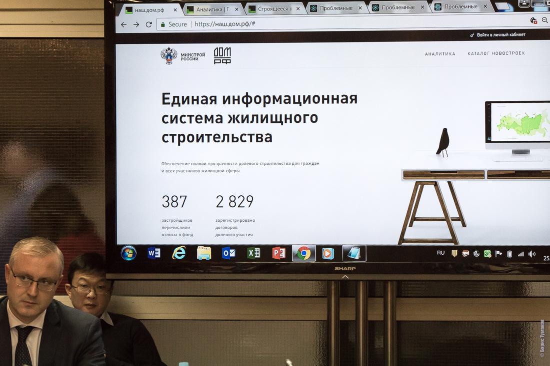 Николаев долевое строит-3183
