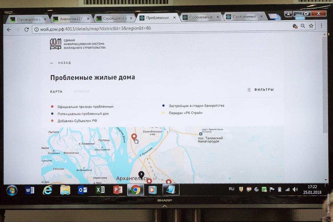 Николаев долевое строит-3195