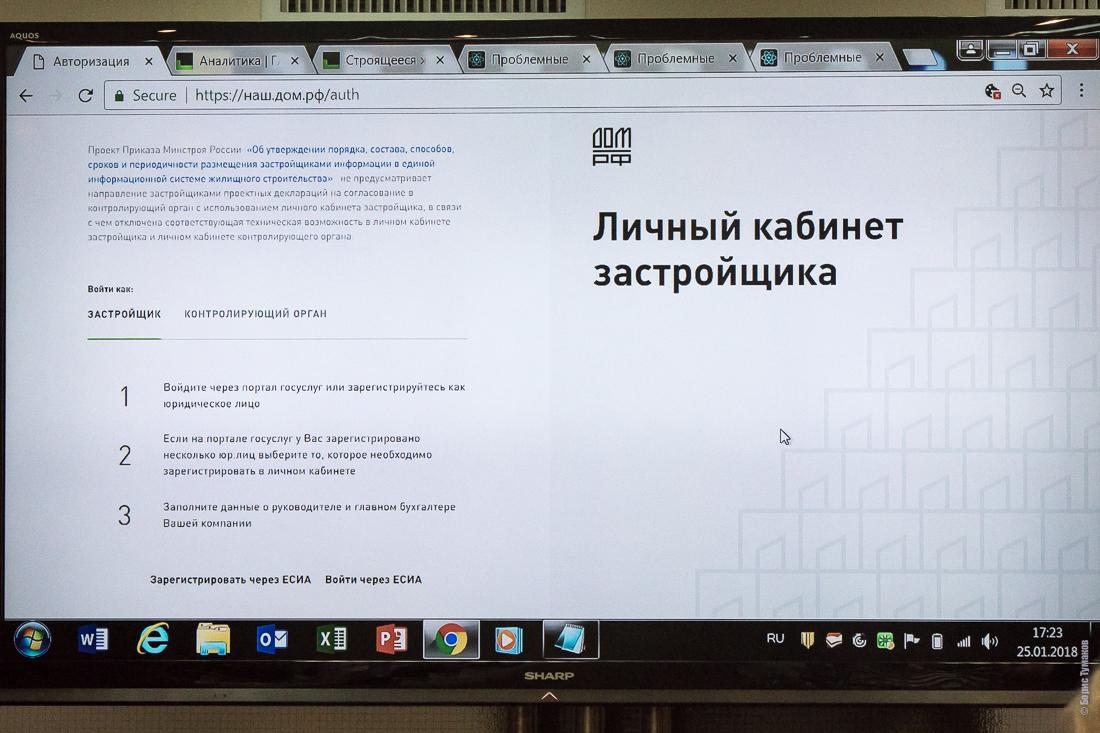 Николаев долевое строит-3196