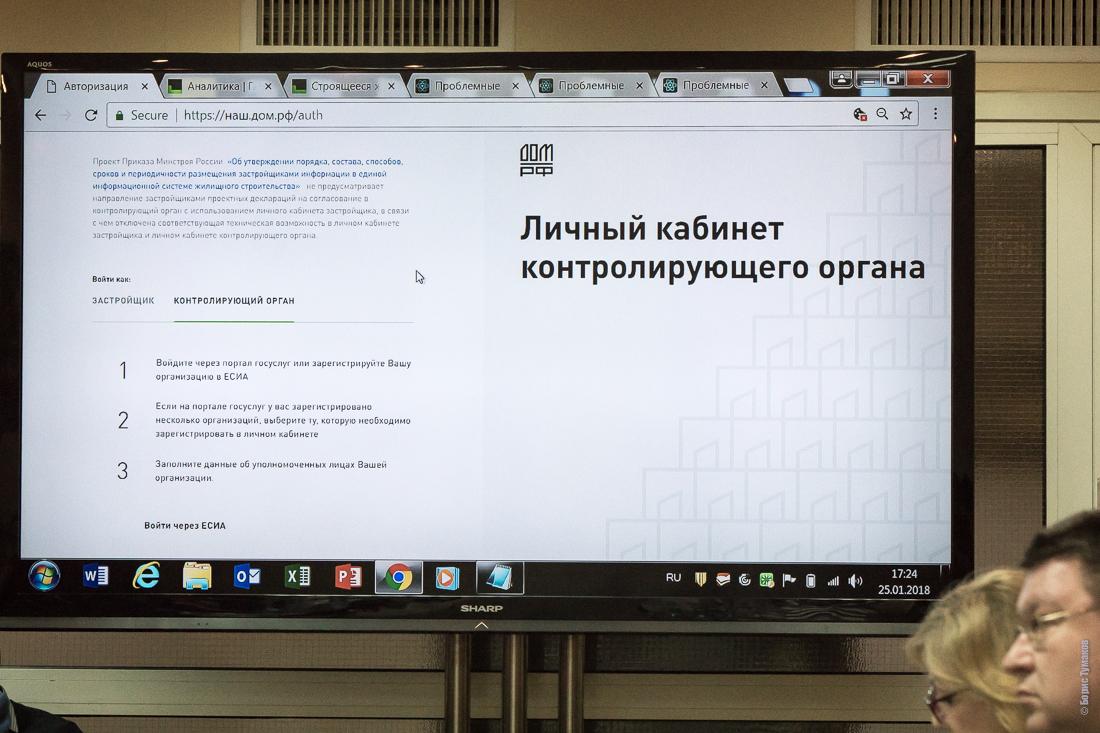 Николаев долевое строит-3197